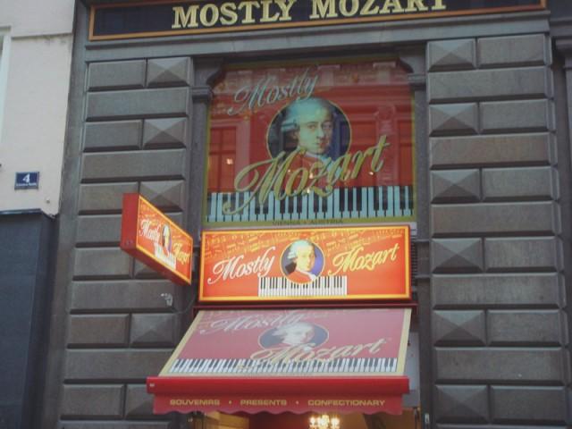 какая же Вена без Моцарта?