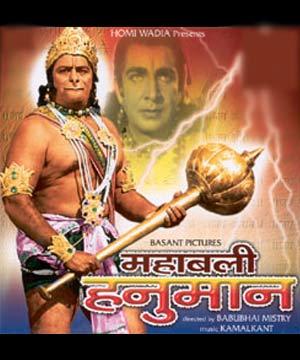 «Mahabali Hanuman»
