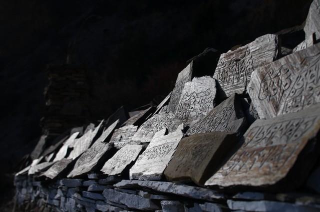 Камни-мани