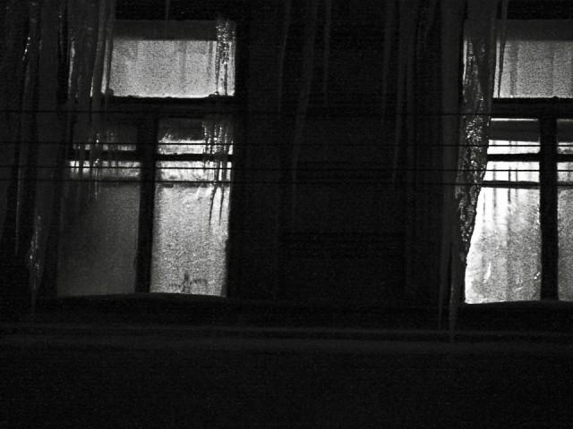 ночные глаза города