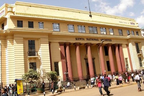 Национальный архив
