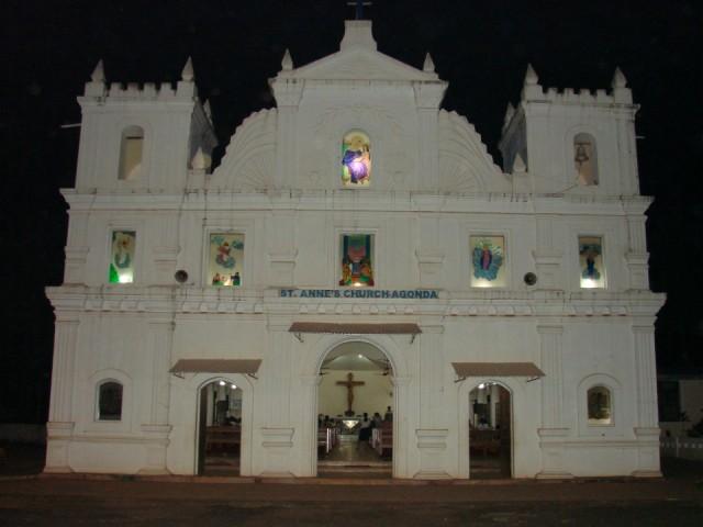 разделительная церковь