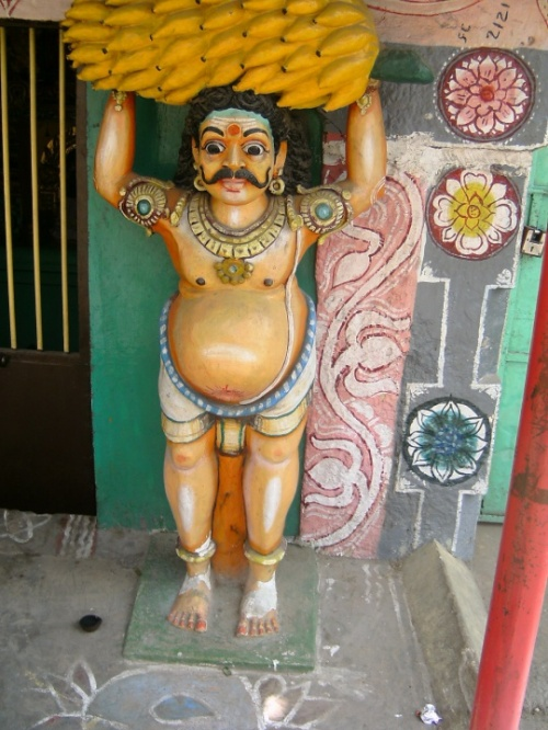 тамильский атлант
