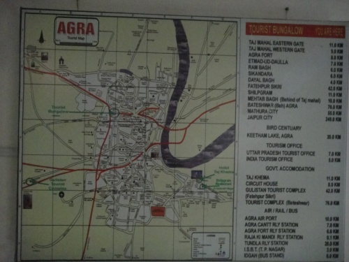 карта Агры