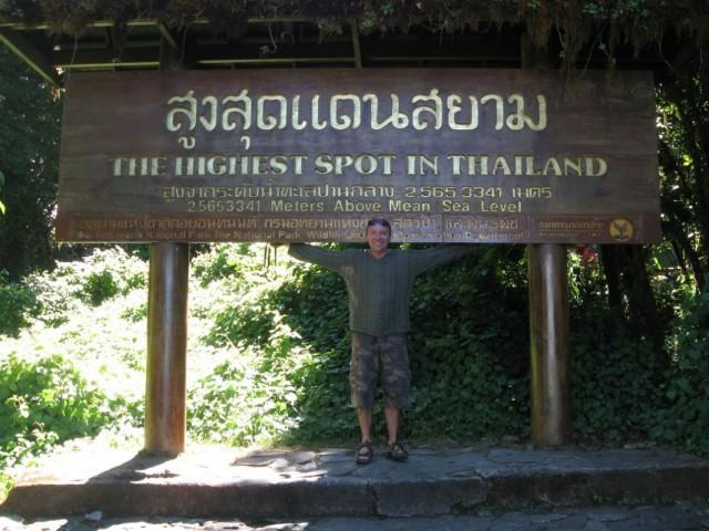 Самая высокая точка Таиланда. По гималайским меркам, конечно же, смешно.