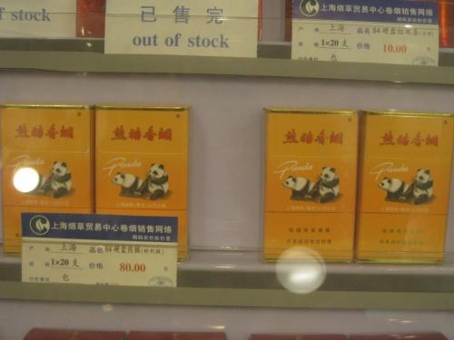 веселые мишки украшают упаковку модных сигарет