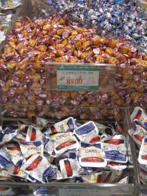 а под конфетными обертками скрывается Сушеное Мясо!!! ужасужасужас...