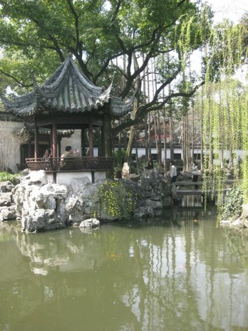 Ююань