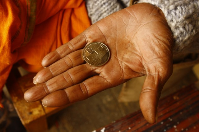 Монетка - подарок Дэвы.