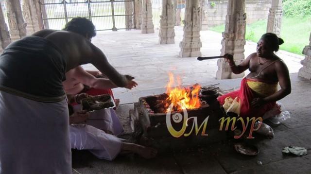 Кормление священного огня