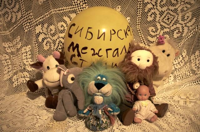 Сибирская Межгалактическая Станция