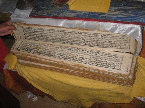 книжке 600 лет