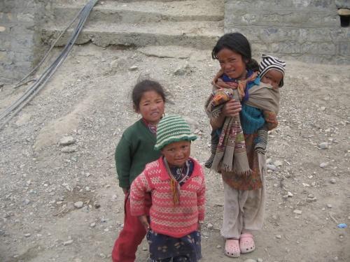 дети Кибера