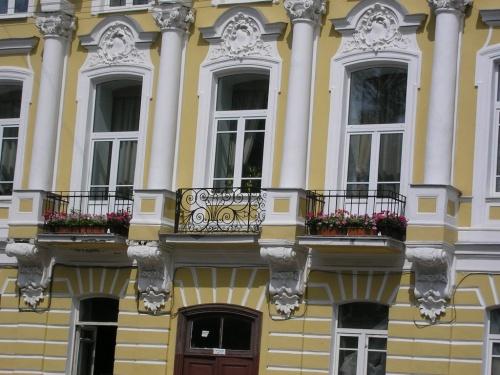 старинный особняк на Московской ул.