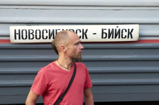 Перед отъездом из Новосибирска