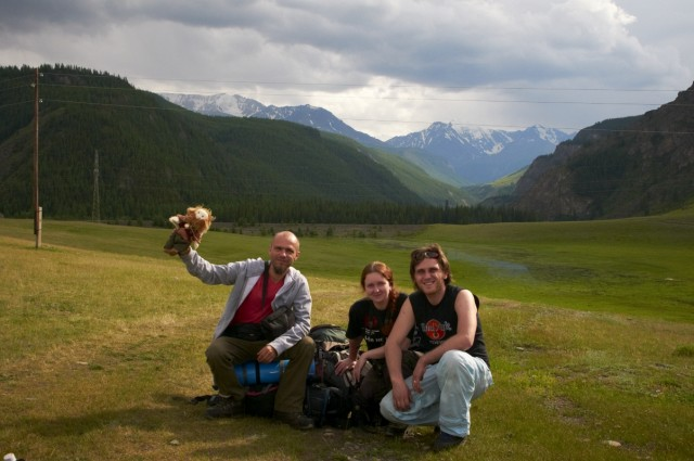 Перед отправлением в горы