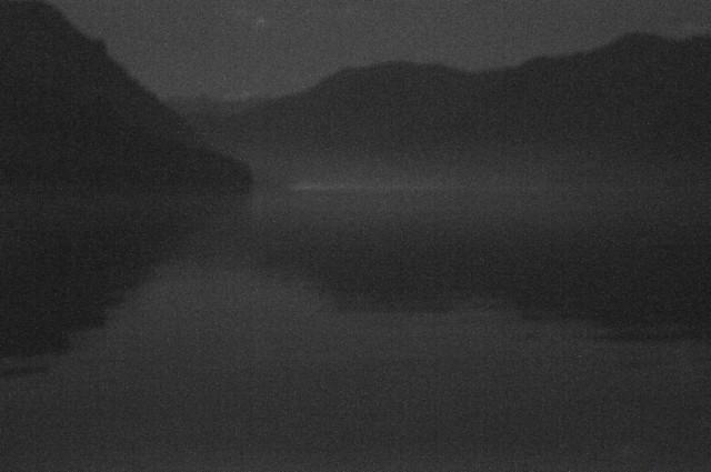 Россия №62: Телецкое озеро 2010