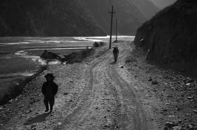 Непал №41