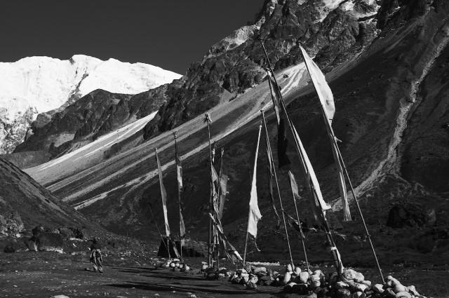 Непал №61