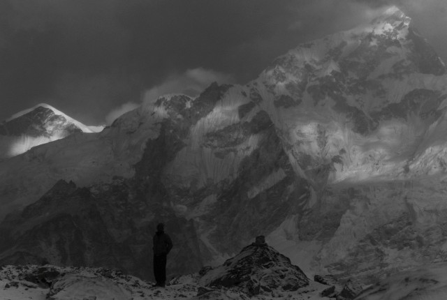 Непал №76