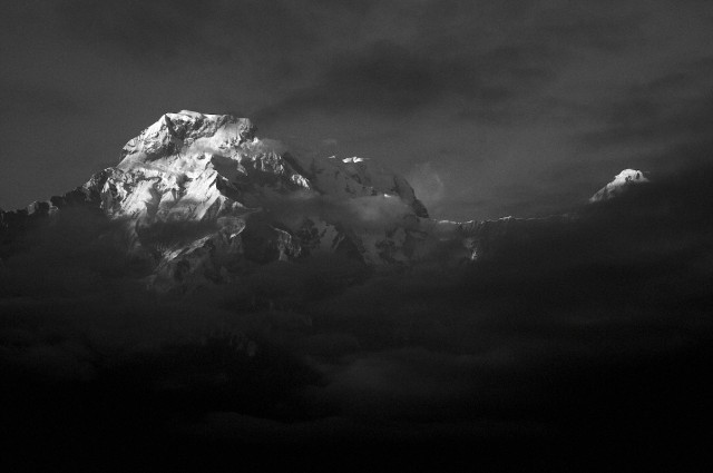 Непал №106