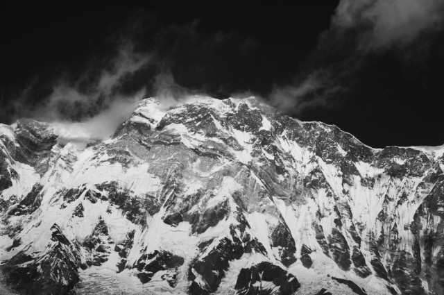 Непал №138