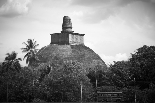 Шри-Ланка 15