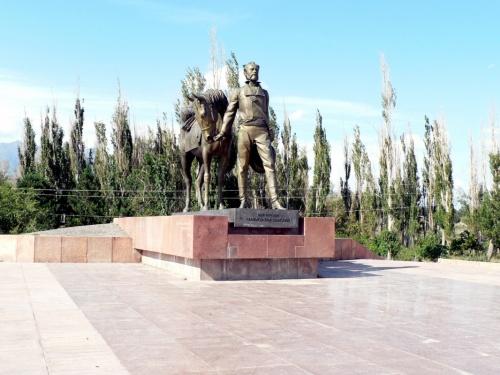 П.П, Семенов-Тян-Шанский