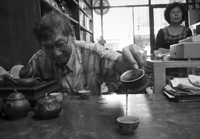 Китайское зелье. (Чайная лавка в Джорджтауне, остров Пенанг, Малайзия)
