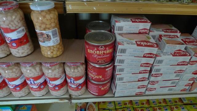 А на полках магазина Нуадибу мы обнаружили вот это.