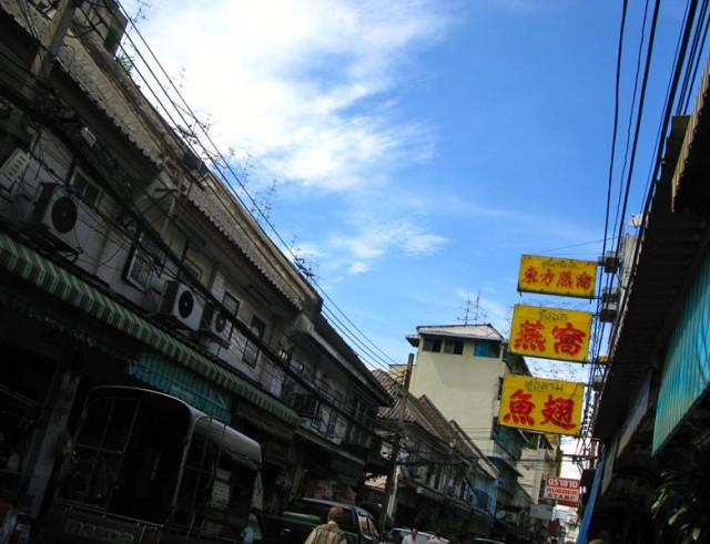 Чайна-таун в Бангкоке. 11