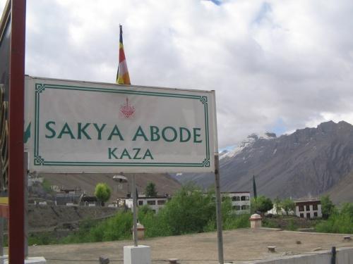 Sakya Abode