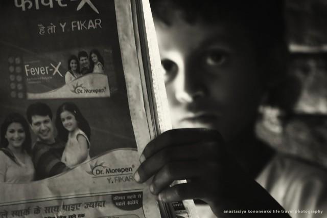 Мальчик с газетой.