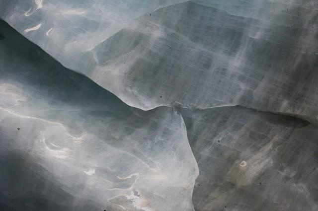Ледник 7