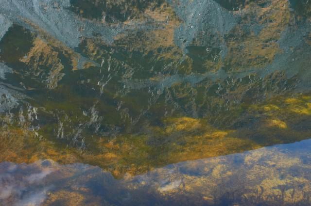 Воды Аккемского озера