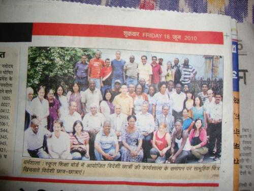 наше фото в местной газете