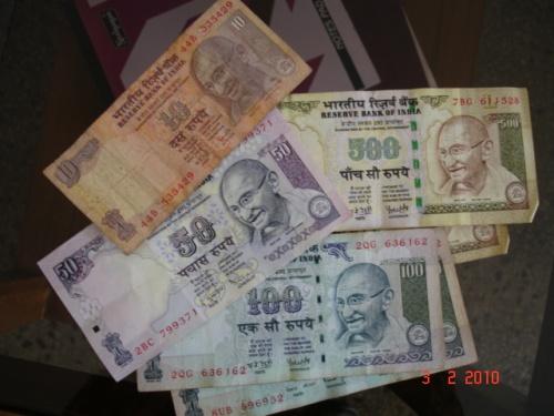 заветные рупии
