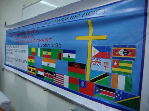 International Christian Fellowship of IAMR Campus