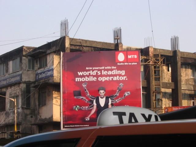 реклама МТС в Бомбее