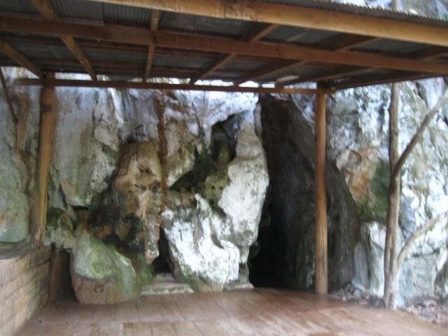 Та самая пещера.