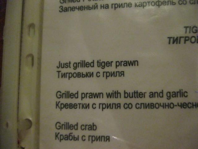 Тигровьки:))))