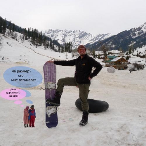 сноуборденг есть