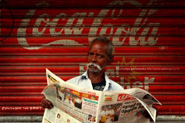 я читаю газетку