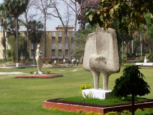 модерн в университетском парке