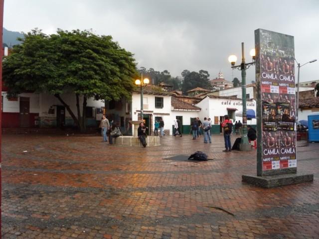 Богота.
