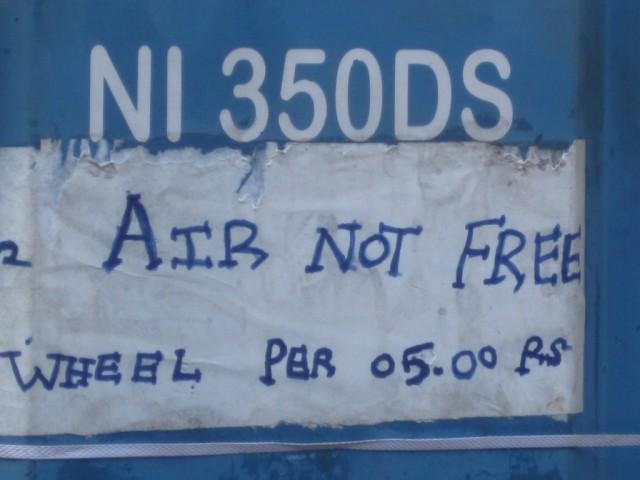 Даже воздух не бесплатный