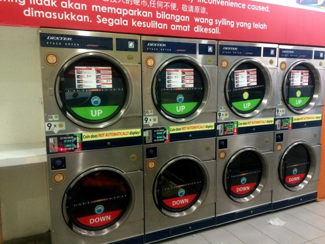 Laundry in KL. Сушки