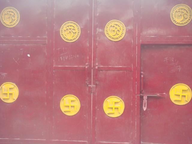 ом-ворота