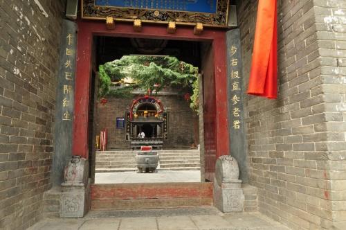 Сун Шань. Даосский монастырь
