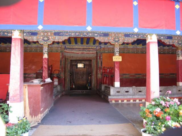 двери к Далай Ламе